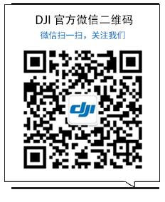 weixin_qr+